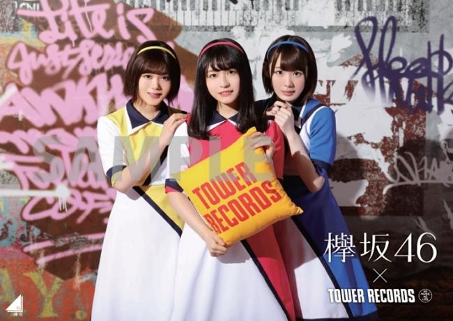 欅坂46ポスター