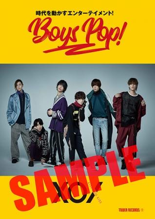 BOYS POP!XOXコラボポスター