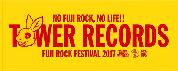 MADBUNNY「NO FUJIROCK, NO LIFE!」 タワーレコードタオル