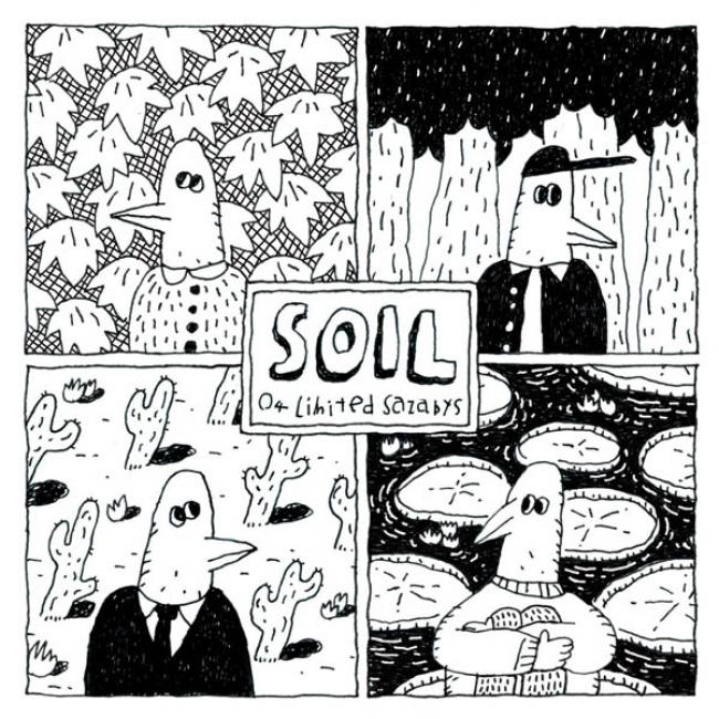 『SOIL』通常盤