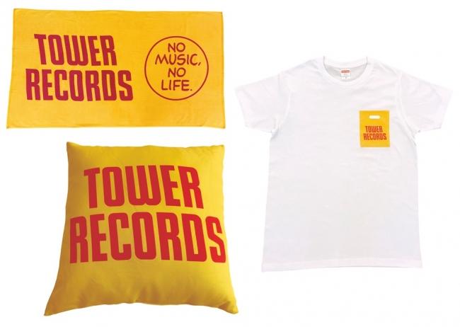 タワレコ オリジナルグッズ(左上からビッグバスタオル、クッション、ポケットTシャツ)