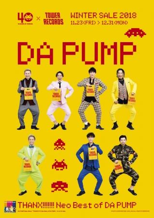 DA PUMP スペシャルコラボポスター