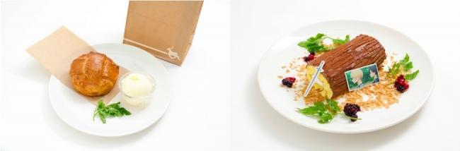 蜂蜜パイ、キリト&ユージオ 横たえたギガスシダーケーキ