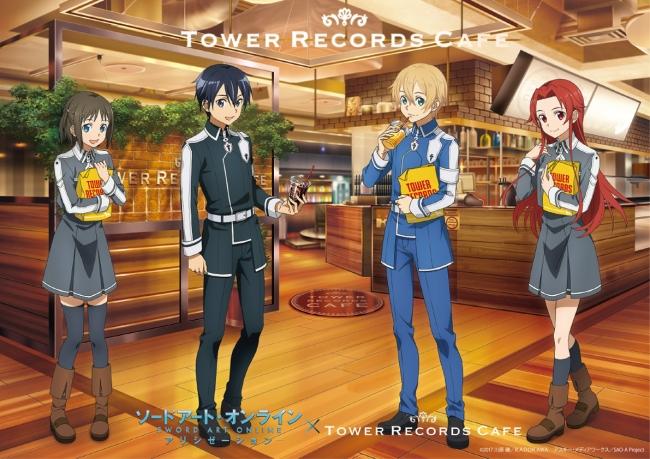 『ソードアート・オンライン アリシゼーション × TOWER RECORDS CAFE』メインヴィジュアル