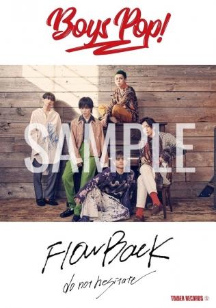 BOYS POP!_FlowBack