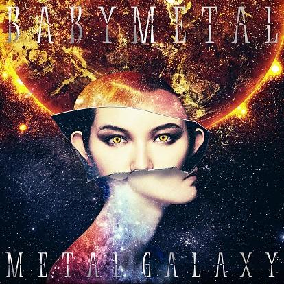 METAL GALAXY初回生産限定 SUN盤 - Japan Complete Edition -