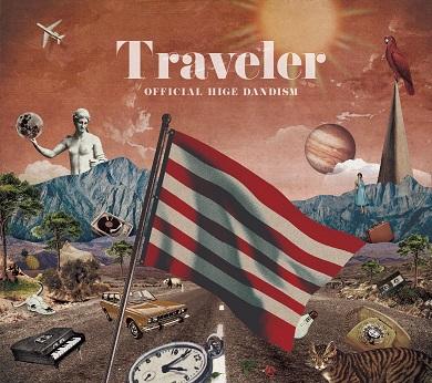 Traveler初回限定盤