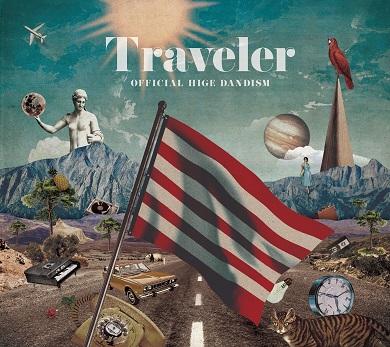 Traveler通常盤