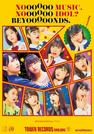 「NO MUSIC, NO IDOL」VOL.207_BEYOOOOONDS