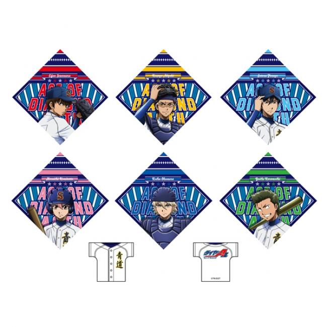 ダイヤのA actⅡ × TOWER RECORDS マスコットクロス(全5種)