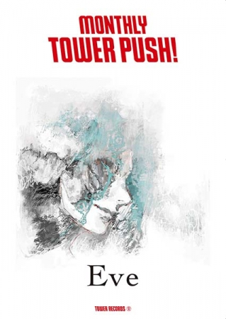 Eve「マンスリー・タワー・プッシュ」コラボポスター