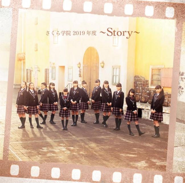 初回限定盤 学院盤(CD+DVD)