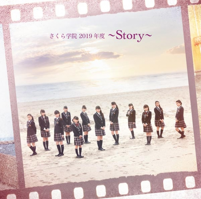 初回限定盤 さくら盤(CD+Blu-ray)