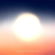 Afterglow  beyond the blue._初回限定盤