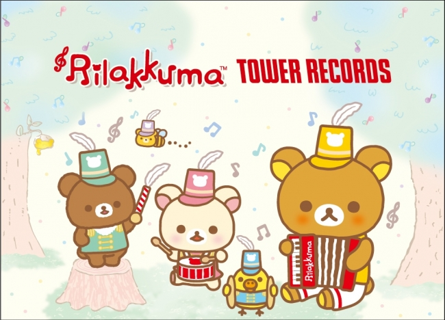 「Rilakkuma × TOWER RECORDSキャンペーン2020」