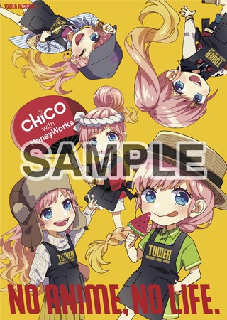 「NO ANIME, NO LIFE.×CHiCO with HoneyWorks」スペシャル・コラボポスター