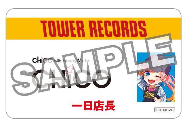 「1日店長風カード」