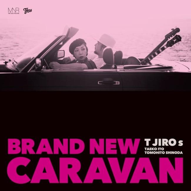 『BRAND NEW CARAVAN』