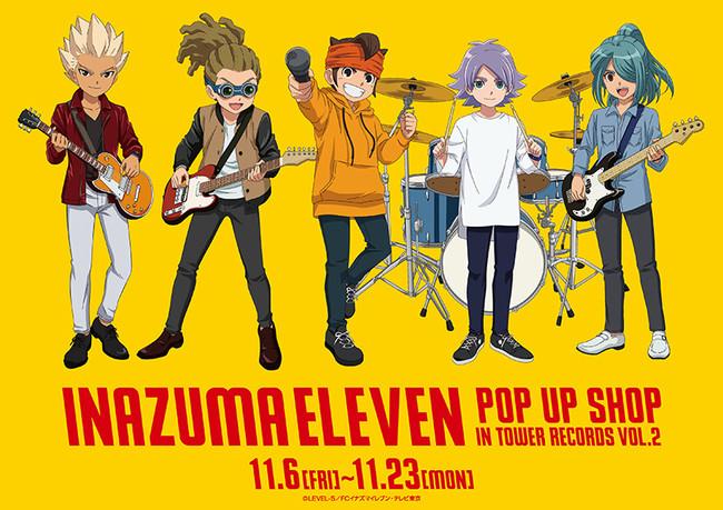 「イナズマイレブン POP UP SHOP in TOWER RECORDS vol.2」