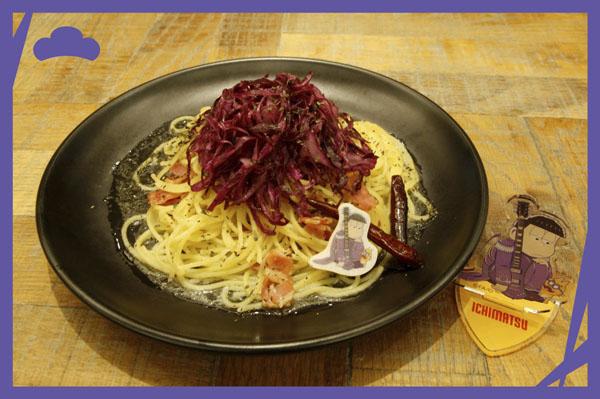 一松の紫キャベツのペペロンチーノ