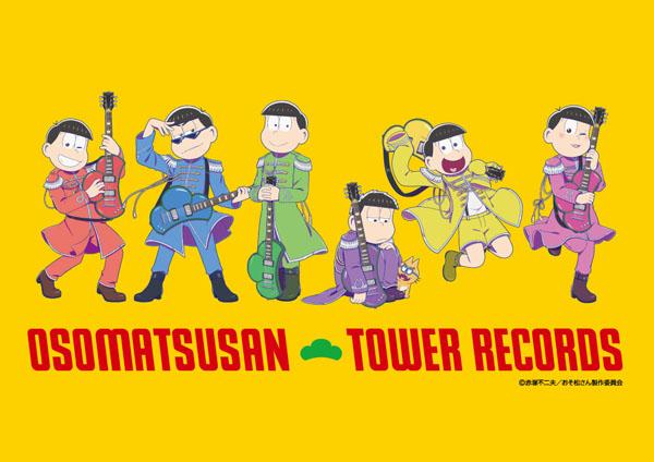 「おそ松さん × TOWER RECORDS」コラボメインビジュアル