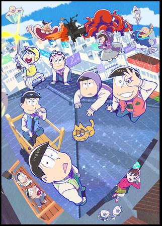 TVアニメ『おそ松さん』