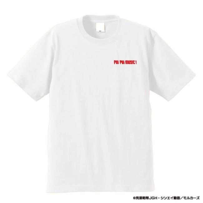 シロモ Tシャツ ホワイト(表)