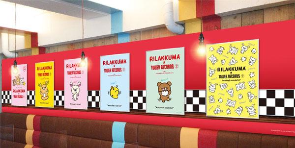 表参道店の壁面イメージ