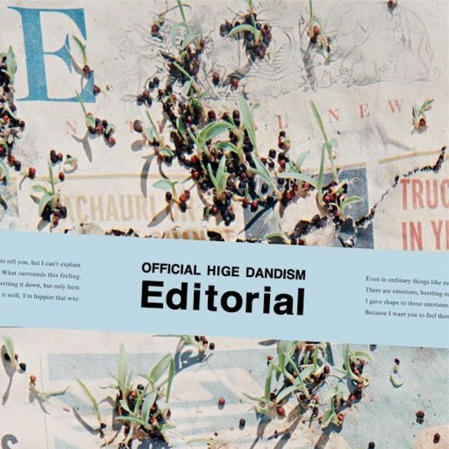 『Editorial』CD+Blu-ray Disc