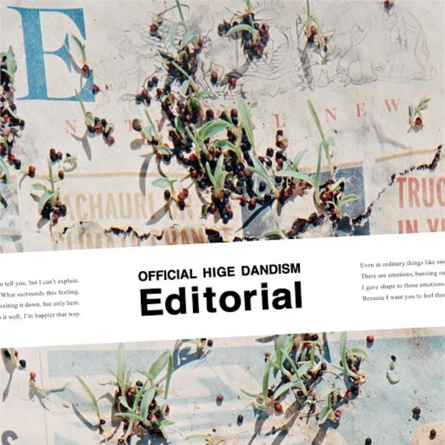 『Editorial』CD