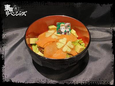 タケミチとヒナのサーモンアボカド丼
