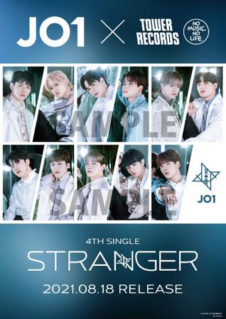 「JO1 × TOWER RECORDS」コラボポスター