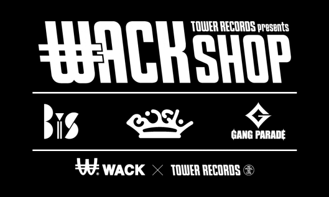 WACK_SHOP_logo
