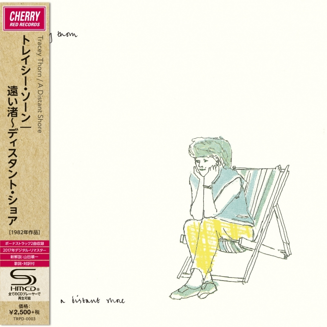 Tracey Thorn「A Distant Shore」