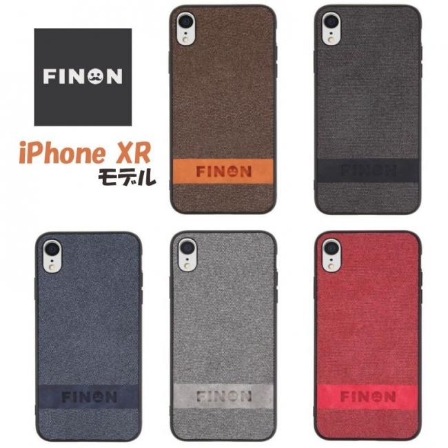 FINON US(米国)から、Amzonプライムデーに合わせ、米国モデルの【デザインコットンモデル】を日本での取り扱い開始のお知らせ