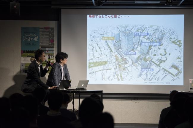 昨年開催時:山本恵久氏(日経BP社)と山口堪太郎氏(東京急行電鉄)