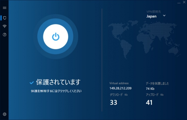 ALSI、企業向けWi-FiセキュリティVPNサービス「Wi-Fi Security for Business」 Windows版を3月1日より提供開始