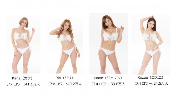 サイバー ジャパン ダンサーズ メンバー 一覧