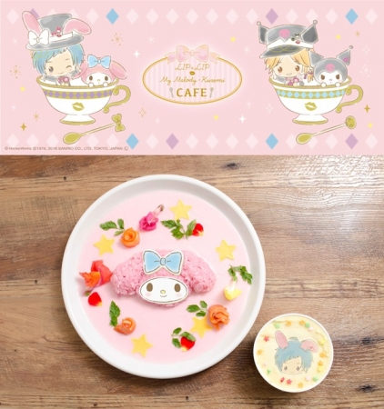 『LIP×LIP × My Melody・Kuromi CAFE』