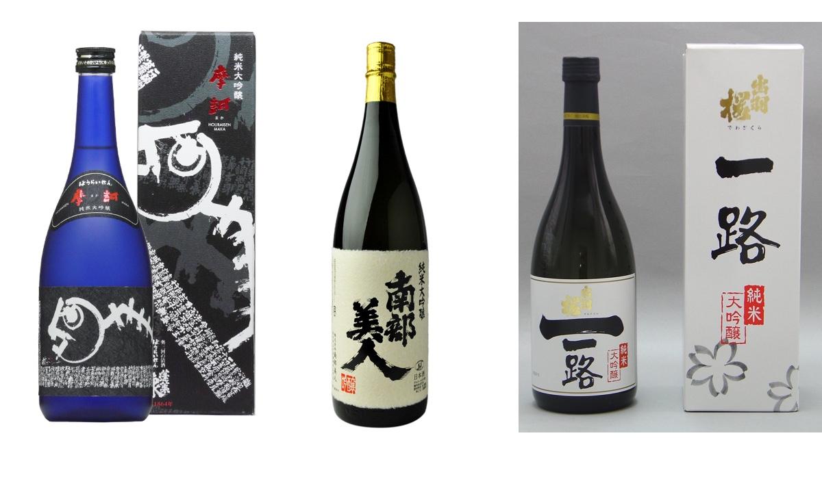 日本酒で世界を魅了する試飲会「AG/SUM 東京農大SAKE SUMMIT」開催決定!|日本経済新聞社 AG/SUM(アグサム)事務局のプレスリリース