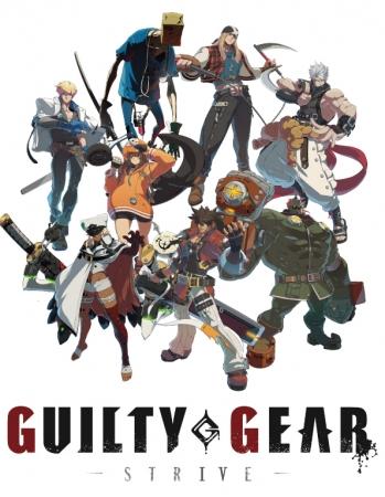 『GUILTY GEAR』シリーズを手掛ける現役クリエイターが凱旋!卒業生3名によるオンライントークショウを7/19開催