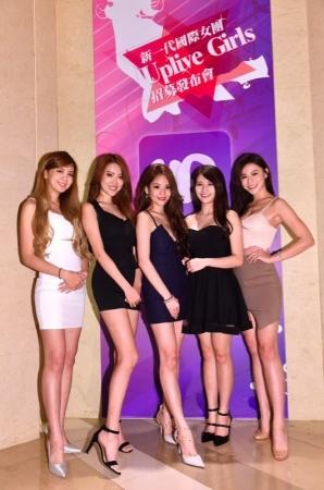 台湾で人気のUpliver