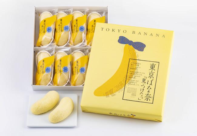 バナナ 工場 東京 東京ばな奈