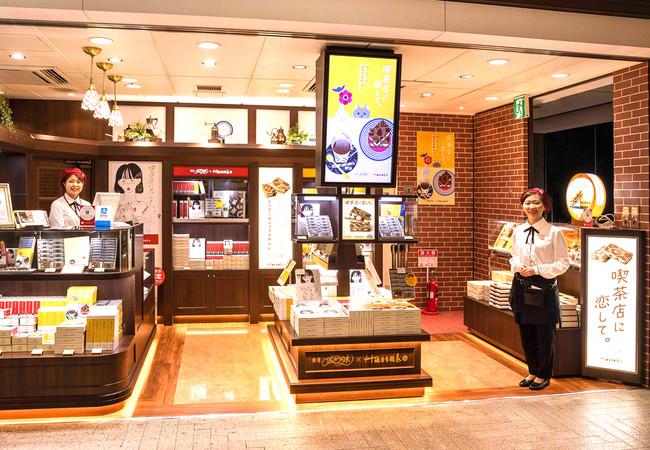 喫茶店に恋して。 東京駅店