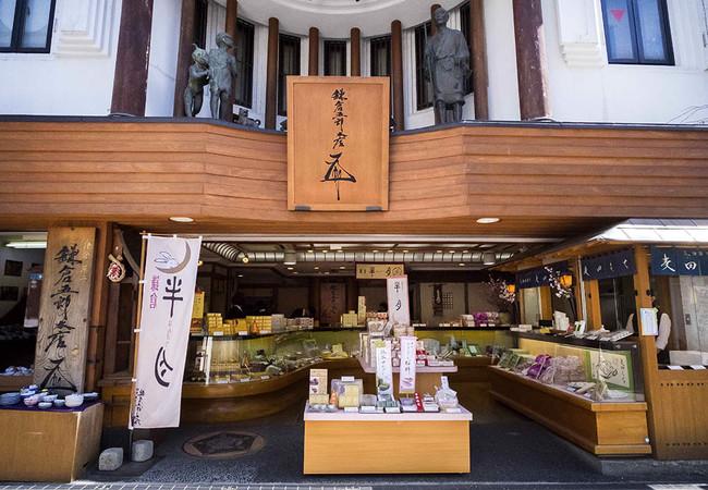 鎌倉五郎本店 小町通り本店