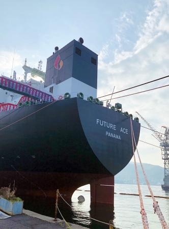 LPG運搬船「FUTURE ACE」