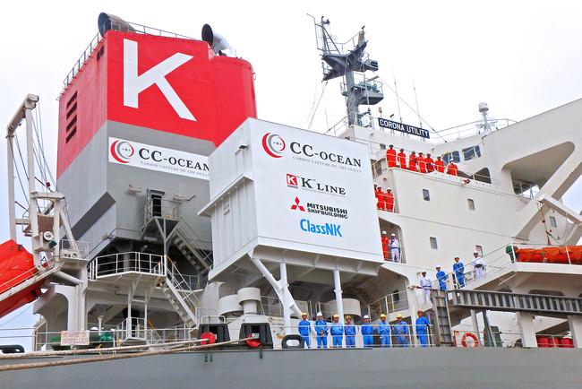 本船に搭載完了したCO2回収小型デモプラント(注) 撮影時のみマスクを外しています
