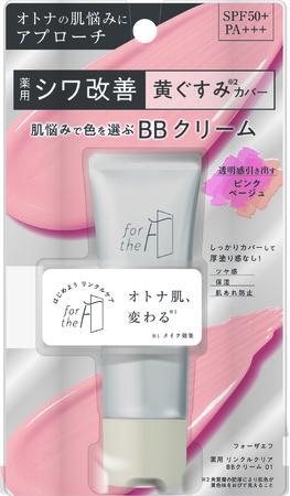 フォーザエフ 薬用 リンクルクリア BBクリーム 01