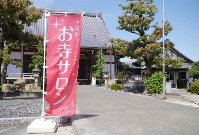 毎月1階開催している「お寺サロン」
