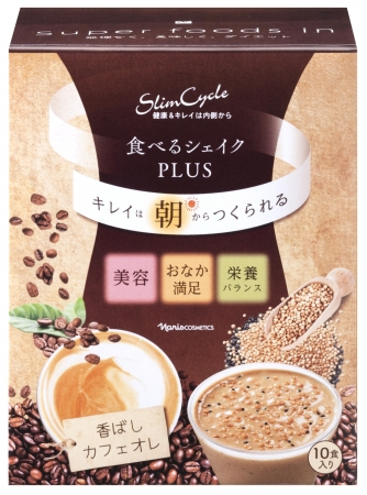 食べるシェイクPLUS 香ばしカフェオレ